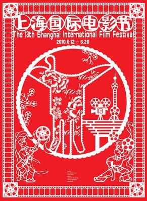 Shanghai - Festival Internacional de Cine - 2010