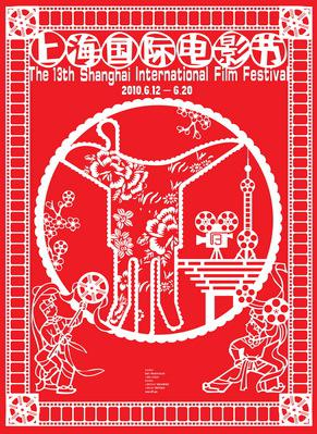 Shanghai - International Film Festival - 2010