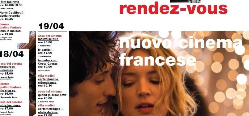 3a edición de los Rendez-vous de cine francés de Roma