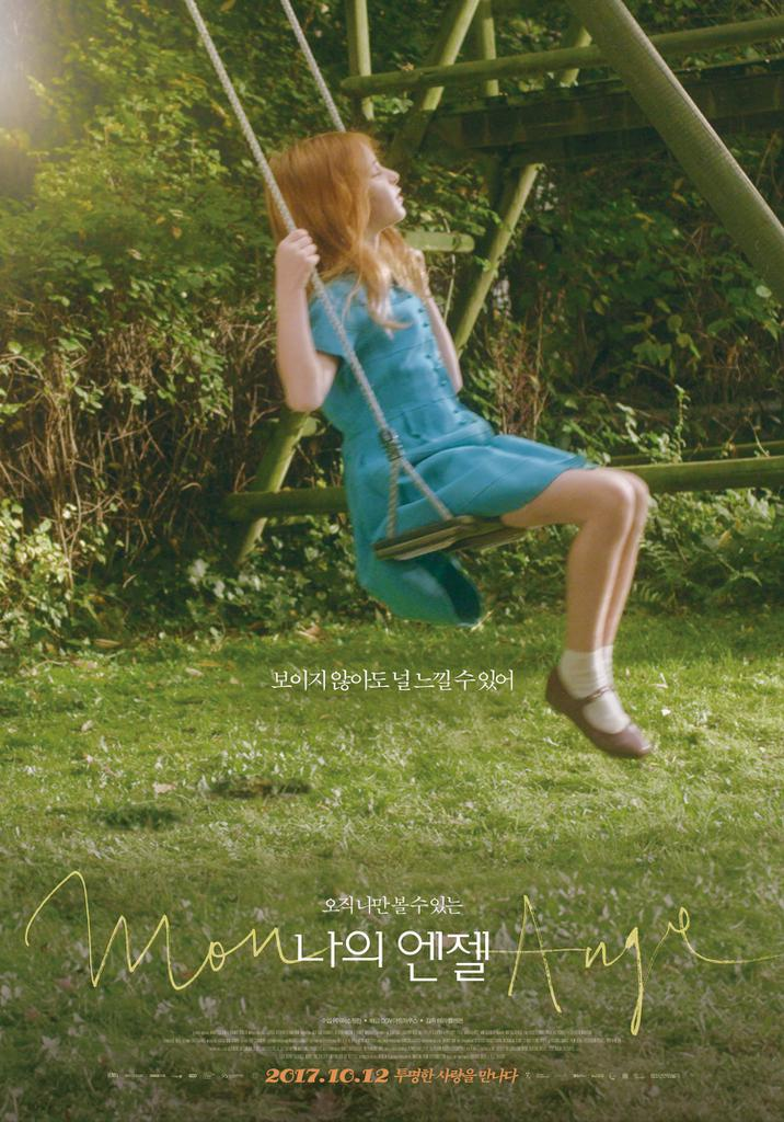 Climax Films - Poster - South Korea