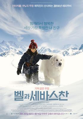 Belle et Sébastien - Poster - Korea