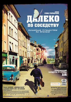 Distant Neighborhood - Poster - Russie