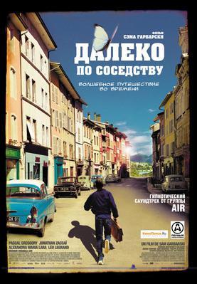 Distant Neighborhood - Poster - Russie