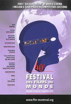 Festival des films du monde de Montréal - 2016