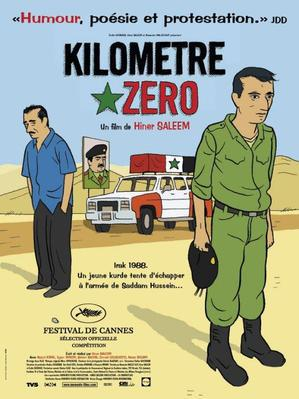 Kilometre Zero / 仮題:キロメートル・ゼロ