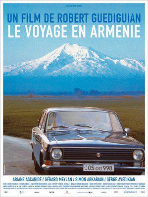 Le Voyage en Arménie / 仮題:アルメニアへの旅行