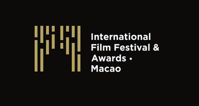Festival International du Film de Macao - 2018