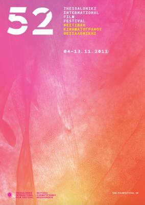 テッサロニキ 国際映画祭 - 2011