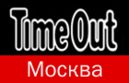 Time Out Russia