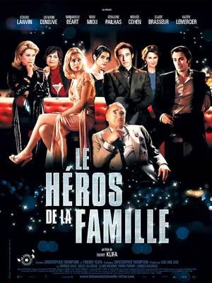 Le Héros de la famille / 輝ける女たち