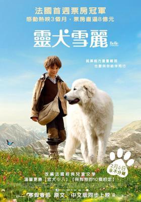 Belle et Sébastien - poster - Taïwan