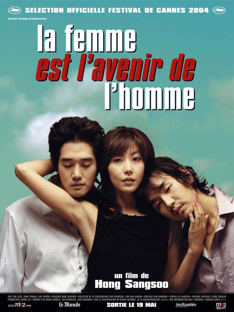 Miracin korea film