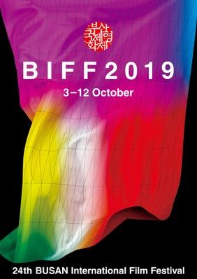 BIFF - 2019