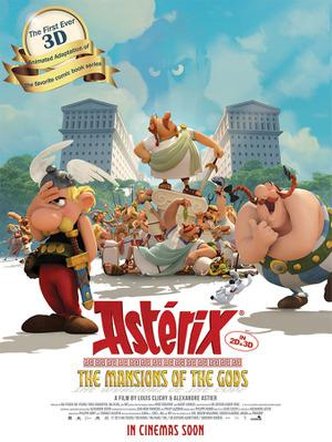 Asterix - The Mansion of the Gods - Poster - India