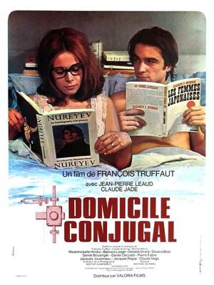 Domicilio conyugal - Poster France