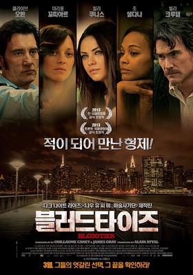 Blood Ties - Poster - Korea