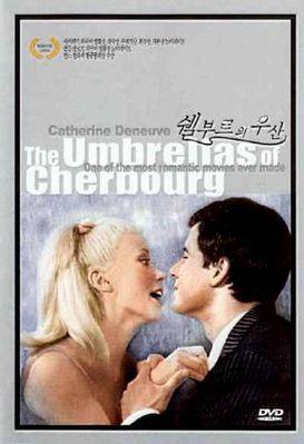 Les Parapluies de Cherbourg - Affiche Corée