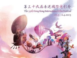 33 French films and co-productions at the 39th Hong Kong Film Festival