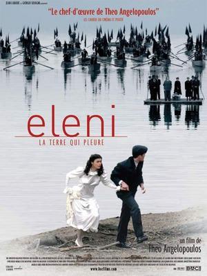 Eleni, la Terre qui pleure