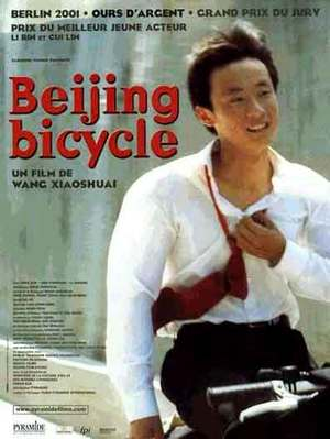 Beijing Bicycle - Poster - France - © Pyramide