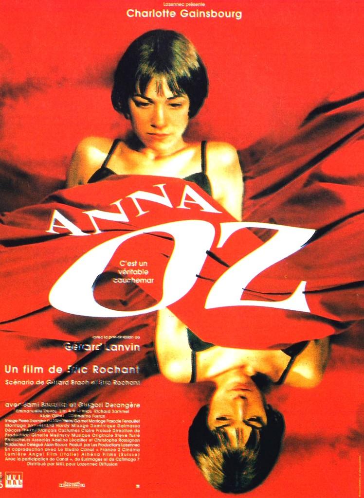 アカプルコ フランス映画祭 - 1996
