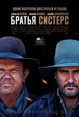 The Sisters Brothers - Poster - Russia