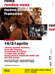 Rendez-vous with New French Cinema in Rome - 2013