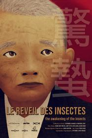 Le Réveil des insectes