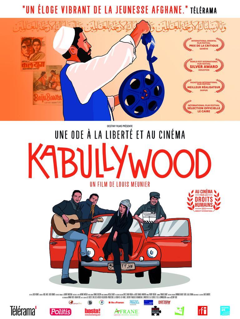 Afghan Film