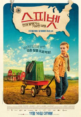The Young and Prodigious Spivet - Poster - South Korea