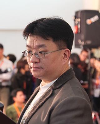 Wen Tien-Hsiang