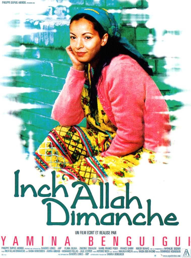 ベイルート 国際映画祭 - 2002