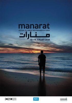Festival du cinéma méditerranéen Manarat