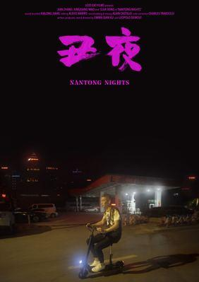 Nantong Nights