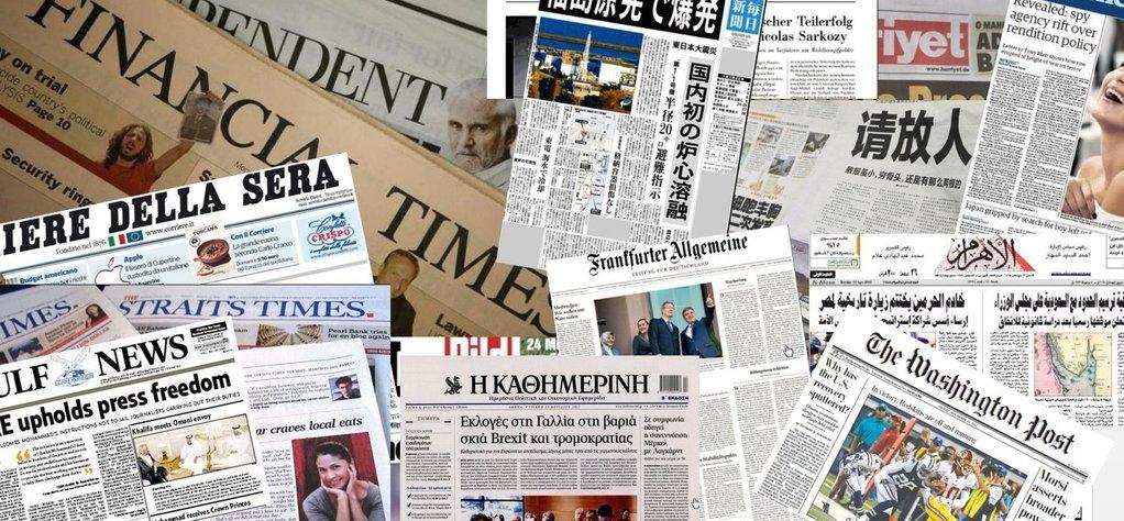 International press roundup: November 2020