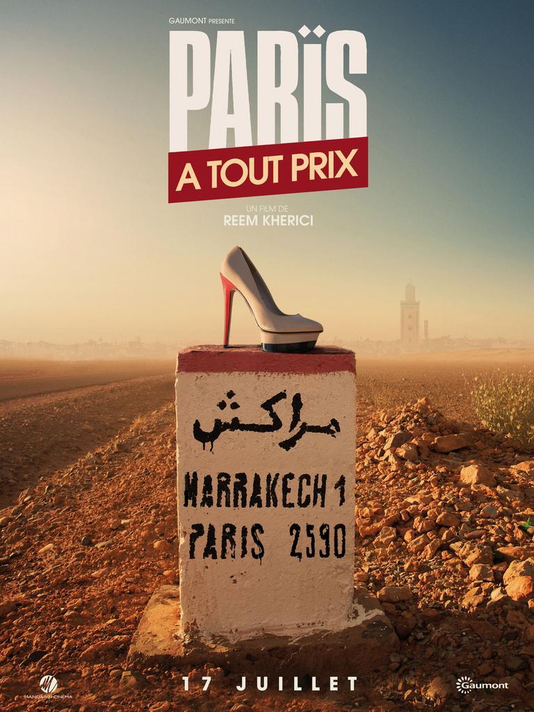 პარიზში ნებისმიერ ფასად (ქართულად) - Paris à tout prix / Париж любой ценой (2013)