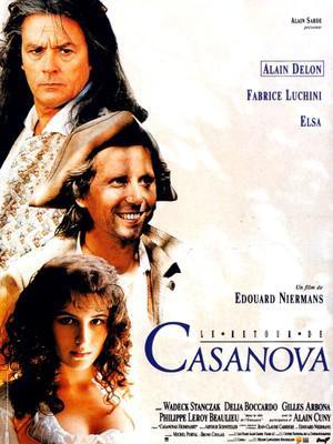 カサノヴァ最後の恋