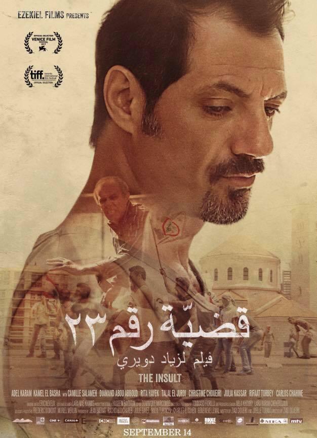 Ezekiel Film Production - Poster - Lebanon