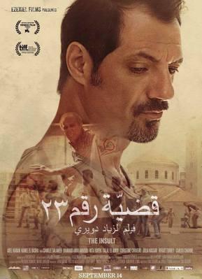 L'Insulte - Poster - Lebanon