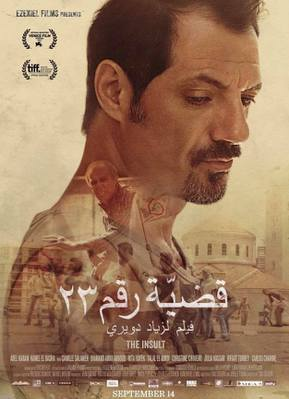 The Insult - Poster - Lebanon