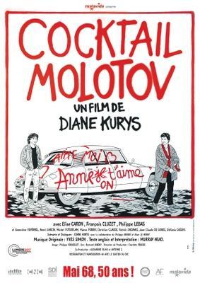 Cocktail Molotov - Poster réédition 2018