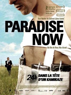 Paradise Now / パラダイス・ナウ