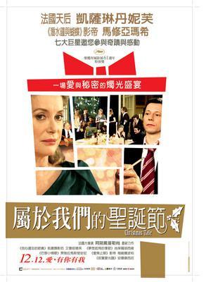 A Christmas Tale - Poster - Taïwan