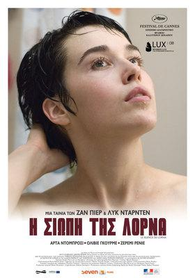 ロルナの祈り - Poster - Greece