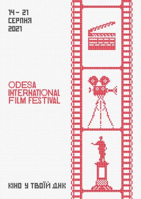 Festival international du film d'Odessa - 2021