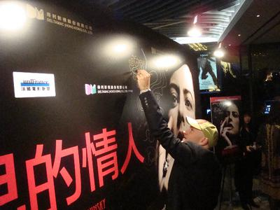 Les festivals d'extrême-orient accueillent le cinéma français - Jan Kounen à Hong-Kong - © Unifrance.org