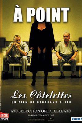 Cotelettes (Les) / 仮題 ロース