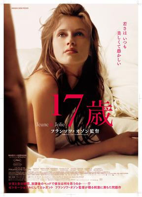 Young & Beautiful - Poster - Japan
