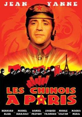 Les Chinois à Paris - Jaquette DVD France