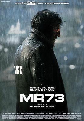 やがて復讐という名の雨 - Poster - France